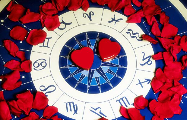 astroloji-burc-ask-mkl