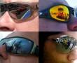 Milyen a biztonságos napszemüveg? Egyre több lesz a napsütés, legyél ezzel is tisztában!