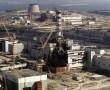 Hogyan érintette, érinti a TE egészségedet az 1986-os csernobili atomkatasztrófa?