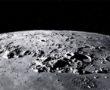 Hatalmas barlangot fedeztek fel a Holdon a japánok